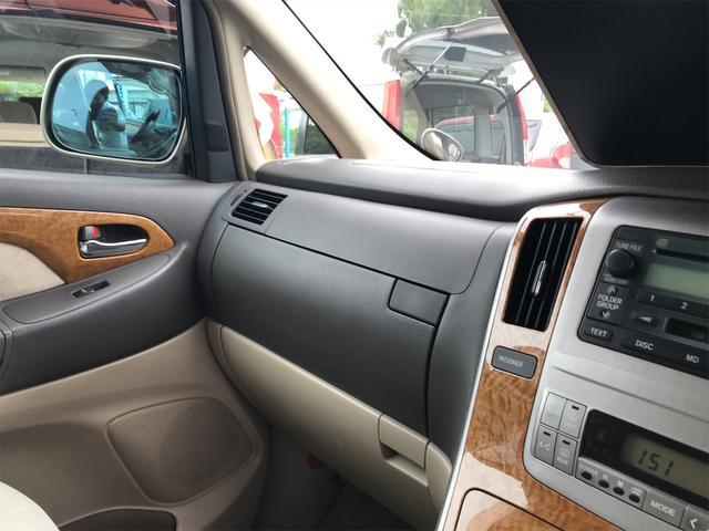 AX Lエディション ウェルキャブ車 車いす仕様車 スロープタイプ2(19枚目)