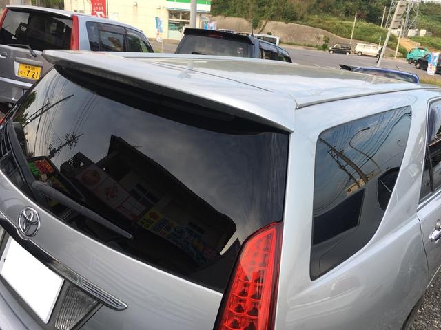 トヨタ マークIIブリット 2.5iR-V ターボ