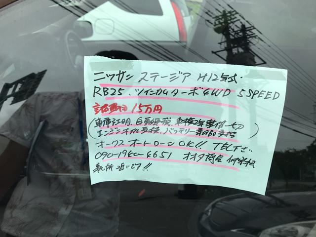 25t RS FOUR S(10枚目)