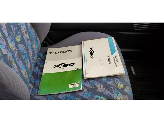 「スズキ」「X-90」「クーペ」「沖縄県」の中古車24