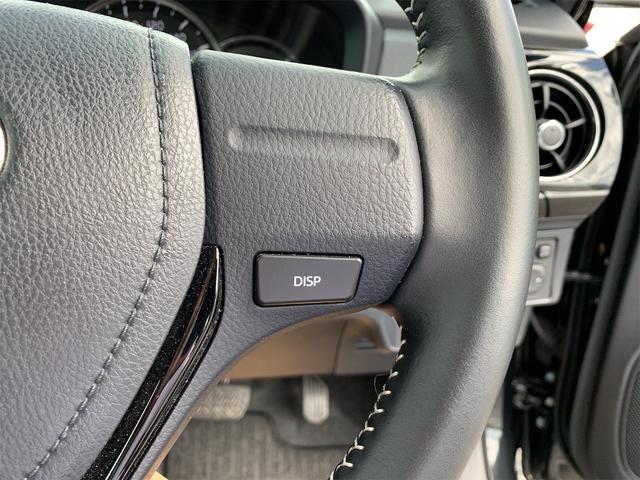 ステアリング右スイッチメーターモード切替操作スイッチ