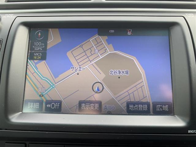 「トヨタ」「カムリ」「セダン」「沖縄県」の中古車7