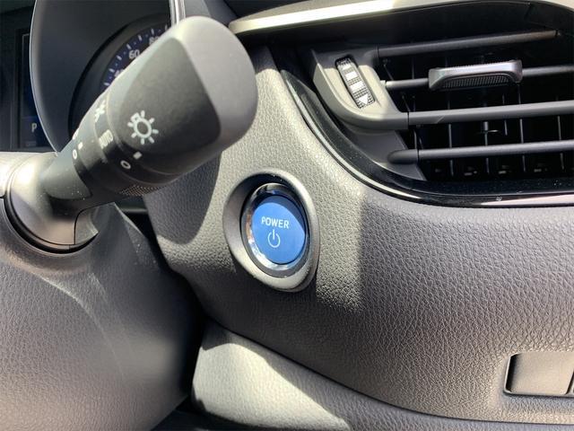 S LEDパッケージ ハイブリッド アダプティブクルーズコントロール プッシュスタートスイッチ 電動パーキングシステム 純正アルミホイール SDナビゲーション バックガイドモニター(29枚目)