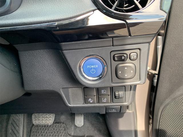 ハイブリッドG ハイブリッド G ETC車載器 ドライブレコーダー メモリーナビ バックガイドモニター(30枚目)