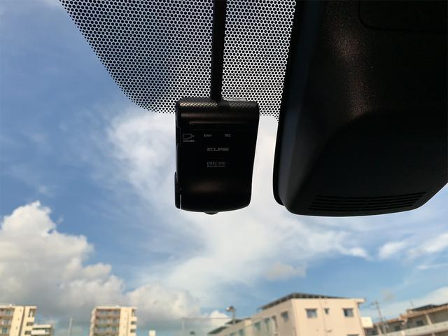 ハイブリッドG ハイブリッド G ETC車載器 ドライブレコーダー メモリーナビ バックガイドモニター(33枚目)