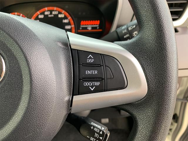 ステアリング・スイッチ左 メーター表示・操作スイッチ