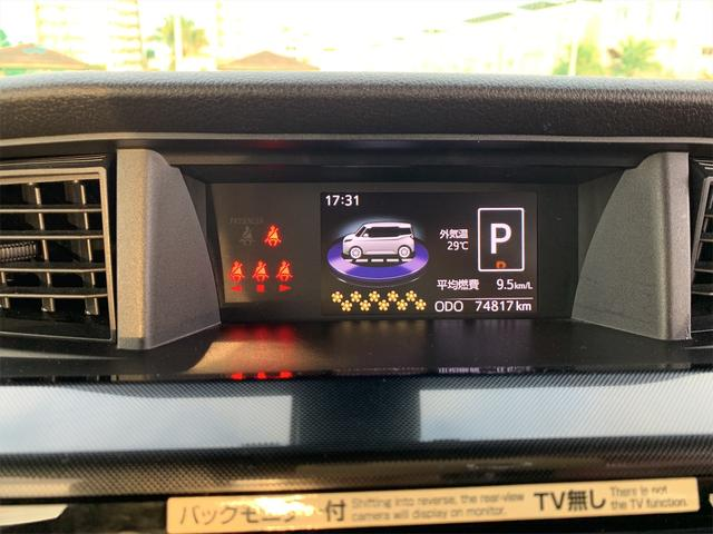 マルチインフォメーションディスプレイマルチインフォメーションディスプレイは外気温や走行に関するさまざまな情報を表示します。