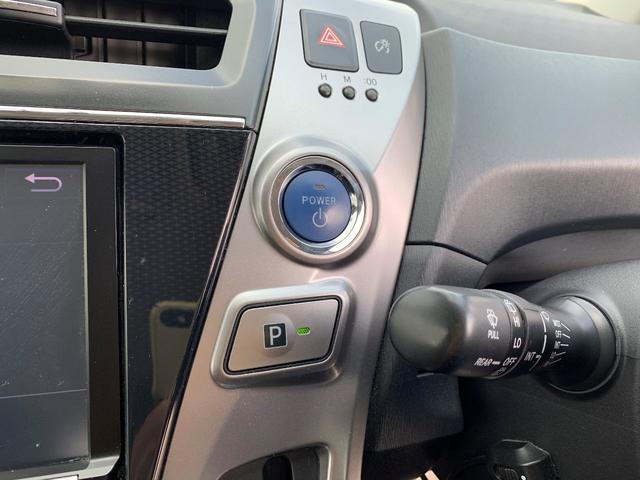 S ジョシュセキリ ナビゲーションシステム・バックガイドモニター ETC車載器ドライブレコーダー ボイスコーナーセンサー ウエルキャブ助手席リフトアップ(24枚目)