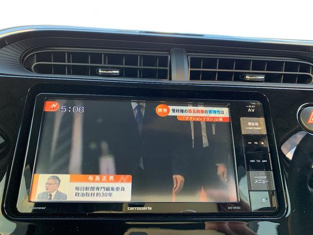 駐車中にテレビ視聴できます。