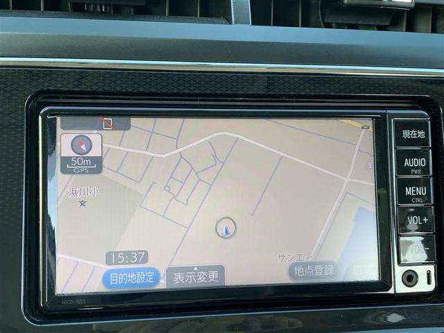 S ハイブリッド ナビゲーションシステム・バックモニター プッシュスタートスイッチ TV(12枚目)