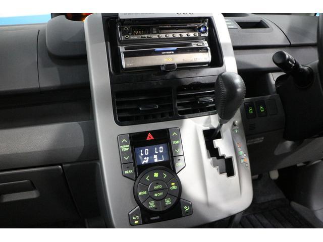 トヨタ ヴォクシー ZS  両側パワースライドドア レンタ
