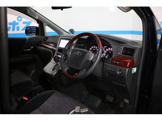 トヨタ アルファード 240S 両側パワースライド フリップダウンモニター レンタ