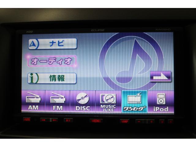 CD/DVD/AUX/ワンセグ