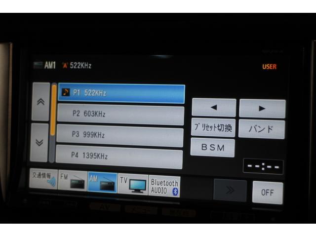 ハイウェイスターG エアロ OP5年保証対象車両 パワスラ(15枚目)