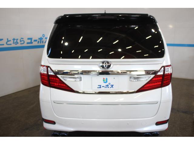 X OP5年保証対象車 TEIN車高調 Fダウンモニター(4枚目)
