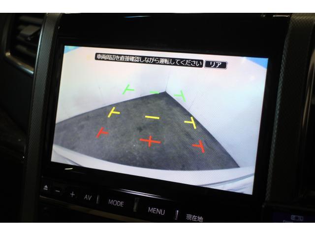 X OP5年保証対象車 TEIN車高調 Fダウンモニター(17枚目)