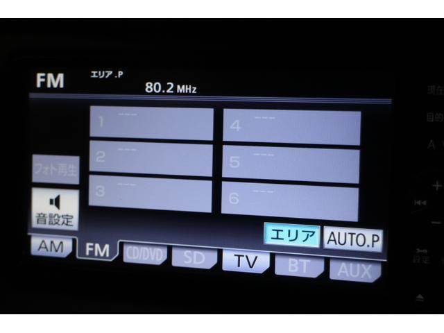 プラタナ OP5年保証対象車 大開口パワースライドドア(17枚目)