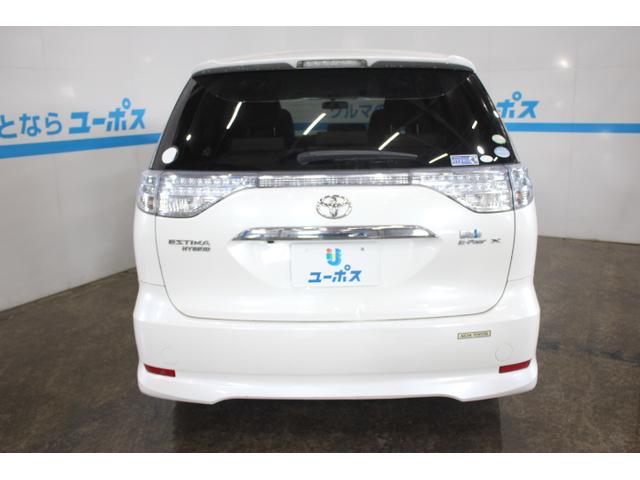 X OP5年保証対象車 両側パワスラ 純正HDDナビ(4枚目)