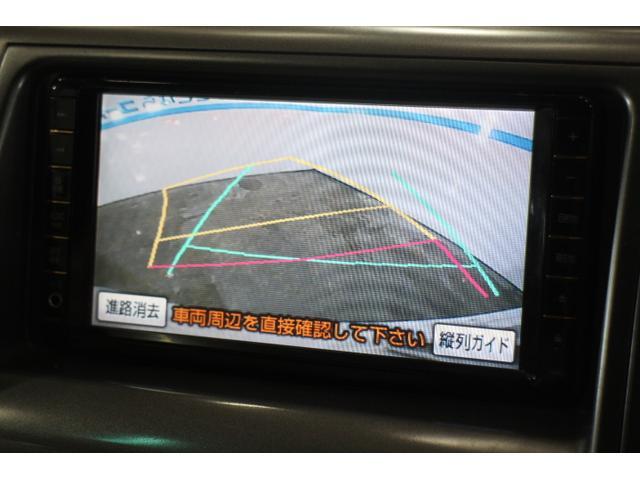 X OP5年保証対象車 両側パワスラ 純正HDDナビ(17枚目)