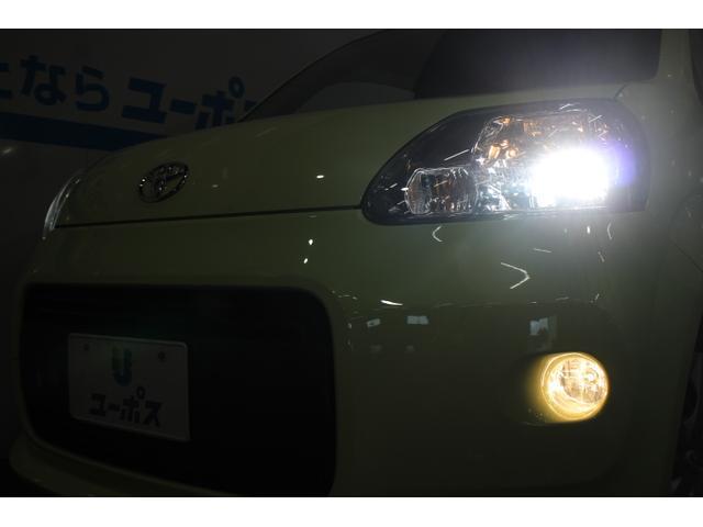 明るい視界を確保する、HIDオートヘッドライト/フロントフォグランプ