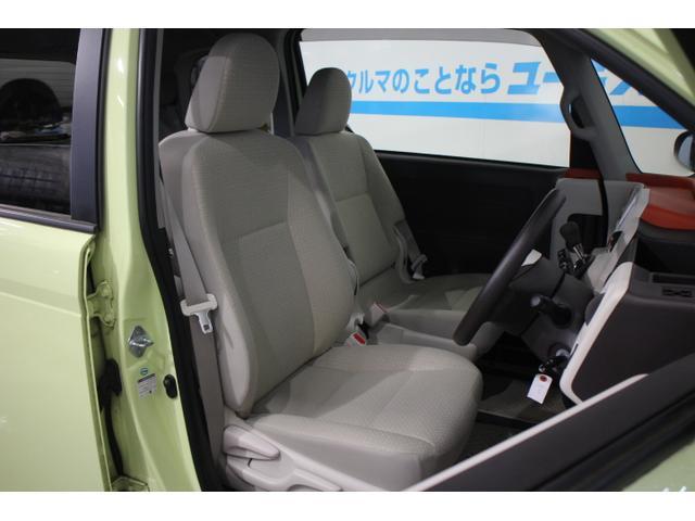 F OP10年保証対象車 パワースライドドア(11枚目)