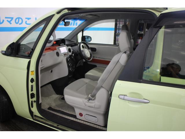 F OP10年保証対象車 パワースライドドア(15枚目)