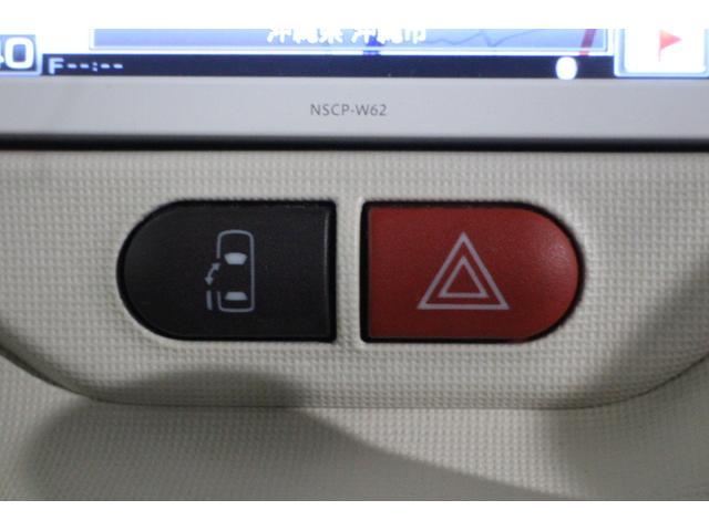 F OP10年保証対象車 パワースライドドア(18枚目)