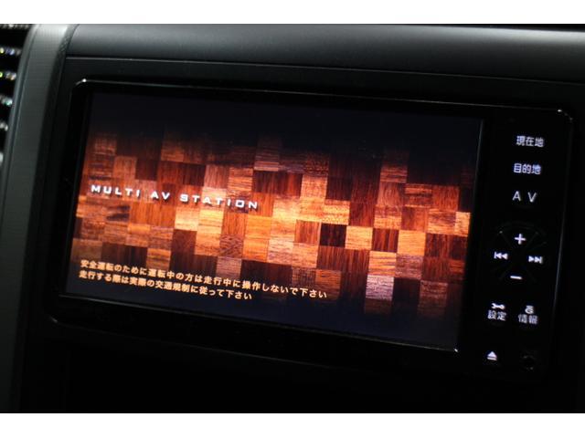 2.4Z OP5年保証対象車 パワスラ 純正ナビ(16枚目)