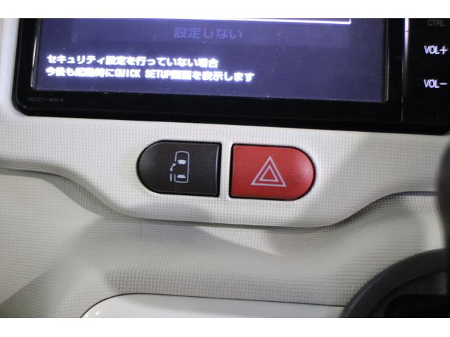 G OP10年保証対象車 大開口電動スライドドア 純正ナビ(17枚目)