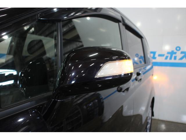 ジャストセレクション パワースライドドア OP5年保証対象車(7枚目)