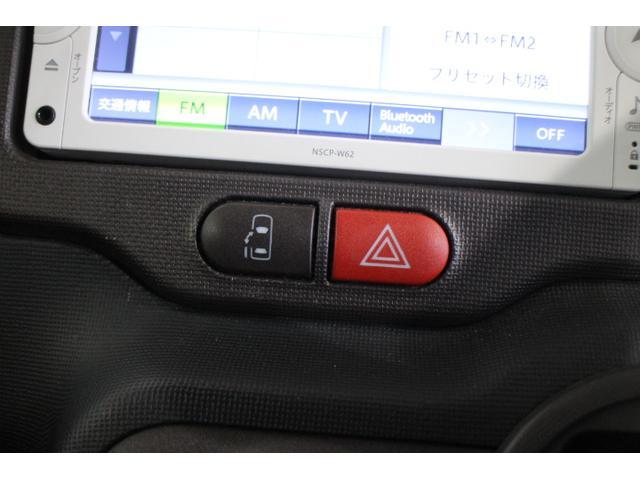 X OP5年保証対象車 大開口電動スライドドア 純正ナビ(18枚目)