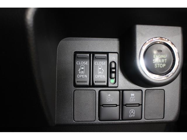 乗り降りしやすく、電動で開閉可能な両側パワースライドドア(ワンタッチオープン機能・予約ロック機能付)を採用。
