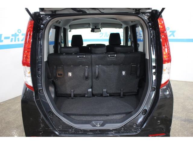 G コージーエディション OP10年保証対象車 両側パワスラ(13枚目)