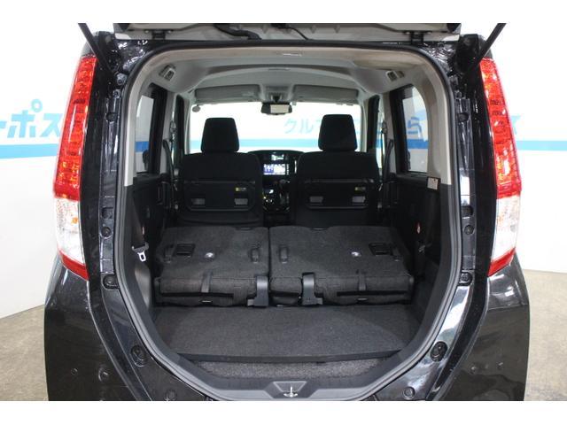 G コージーエディション OP10年保証対象車 両側パワスラ(14枚目)
