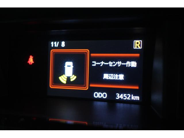 G コージーエディション OP10年保証対象車 両側パワスラ(17枚目)