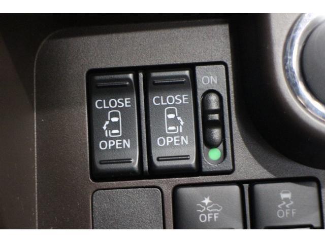 G コージーエディション OP10年保証対象車 両側パワスラ(18枚目)