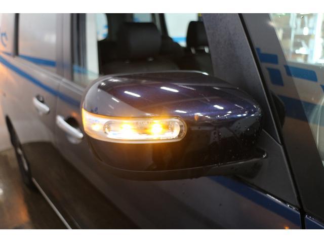 グランツ-スカイアクティブ OP5年保証対象車 両側パワスラ(7枚目)