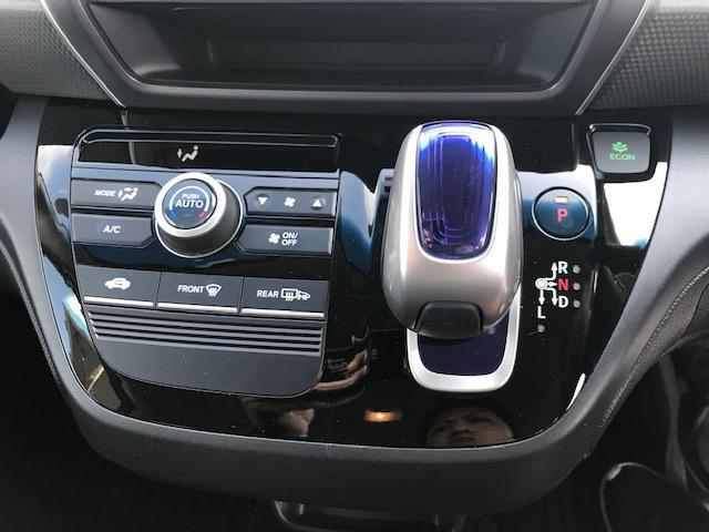 ハイブリッドG OP10年保証対象車  両側パワースライド 純正ナビ LEDヘッドライト オートクルーズ バックカ メラ(15枚目)