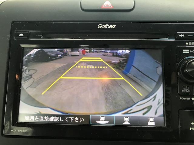 ハイブリッド・EX OP10年保証対象車 ワンオーナー 両側パワースライドドア ハーフレザーシート アダプティブクルーズコントロール純正15インチアルミホイール(14枚目)