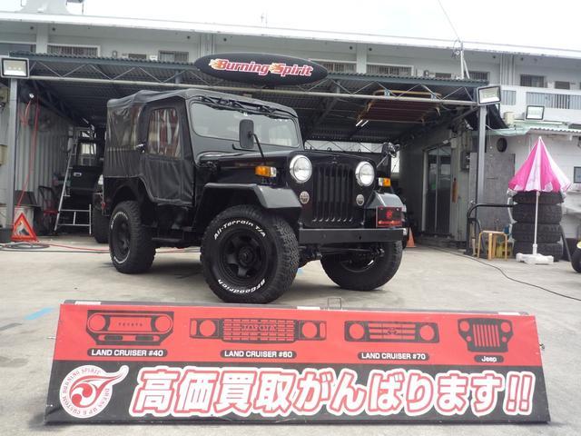 「三菱」「ジープ」「SUV・クロカン」「沖縄県」の中古車2
