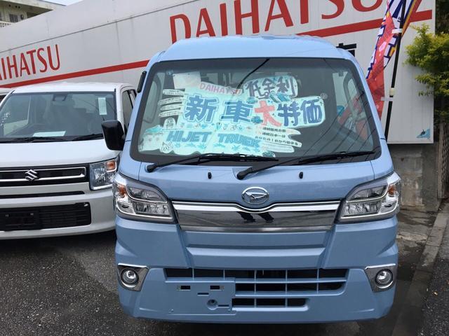 ダイハツ ハイゼットトラック ジャンボ AT カラーパック
