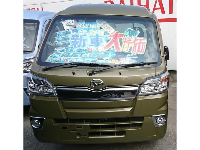 ダイハツ ハイゼットトラック ジャンボ 4WD AT