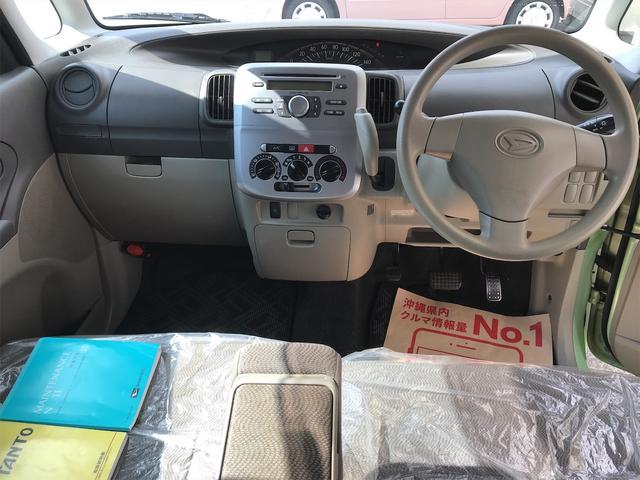Xスペシャル スマートキー ベンチシート 左側スライドドア ABS 純正CDオーディオ 盗難防止装置(24枚目)