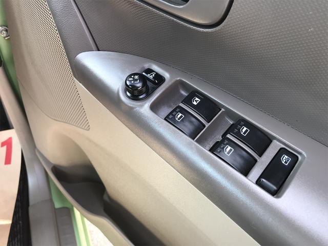 Xスペシャル スマートキー ベンチシート 左側スライドドア ABS 純正CDオーディオ 盗難防止装置(26枚目)