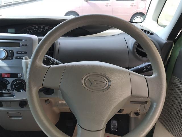 Xスペシャル スマートキー ベンチシート 左側スライドドア ABS 純正CDオーディオ 盗難防止装置(27枚目)