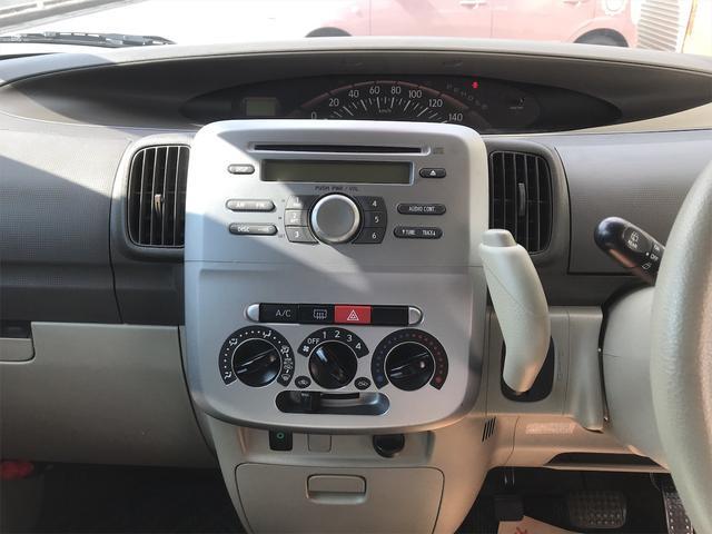 Xスペシャル スマートキー ベンチシート 左側スライドドア ABS 純正CDオーディオ 盗難防止装置(28枚目)