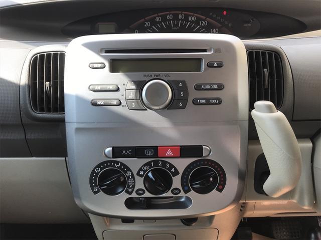 Xスペシャル スマートキー ベンチシート 左側スライドドア ABS 純正CDオーディオ 盗難防止装置(30枚目)
