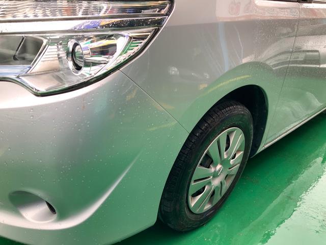 エコドライブもサポート人と環境に優しい技術と装備