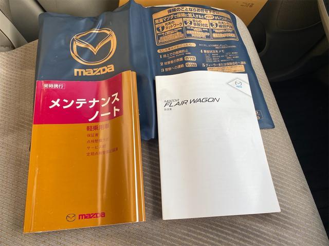 「マツダ」「フレア」「コンパクトカー」「沖縄県」の中古車22