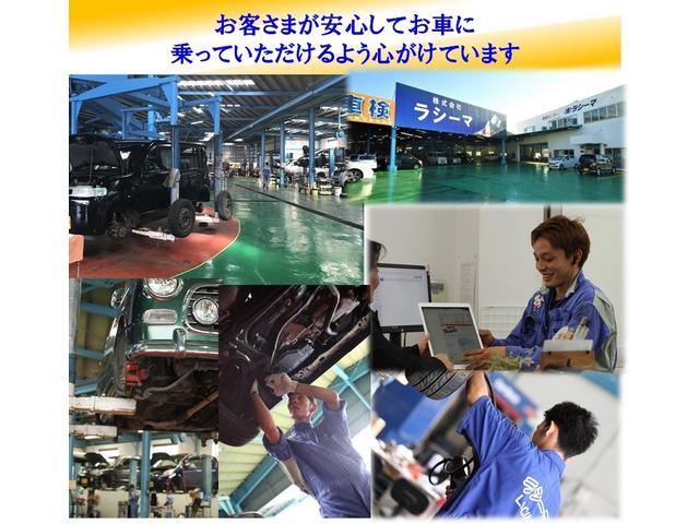 「ホンダ」「N-BOX」「コンパクトカー」「沖縄県」の中古車25